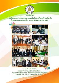cover report601019a